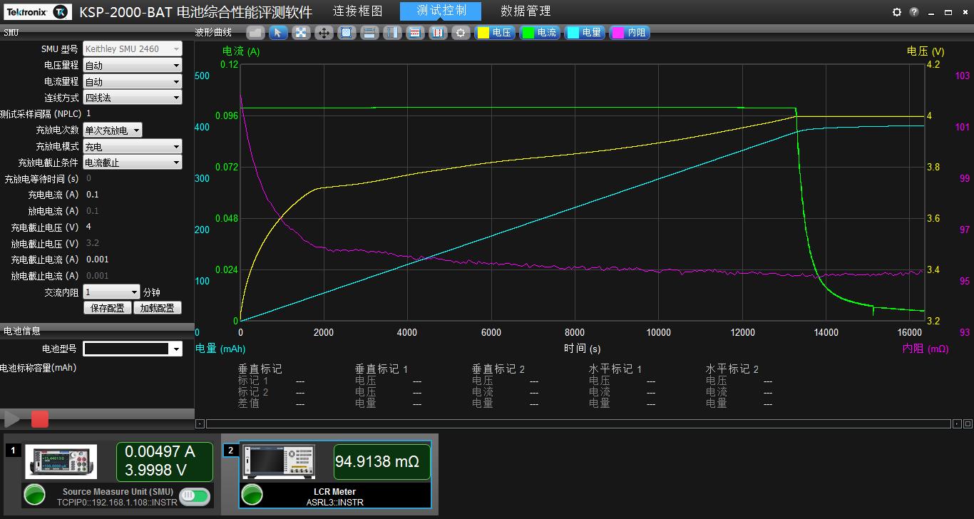 KSP-2000-BAT 电池综合性能评测软件